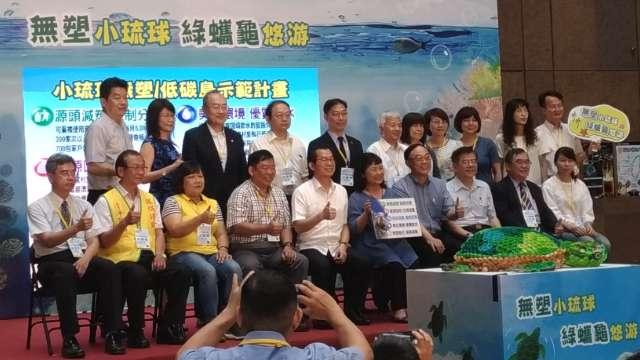 107-05-23 無塑小琉球綠蠵龜悠游記者會示意圖