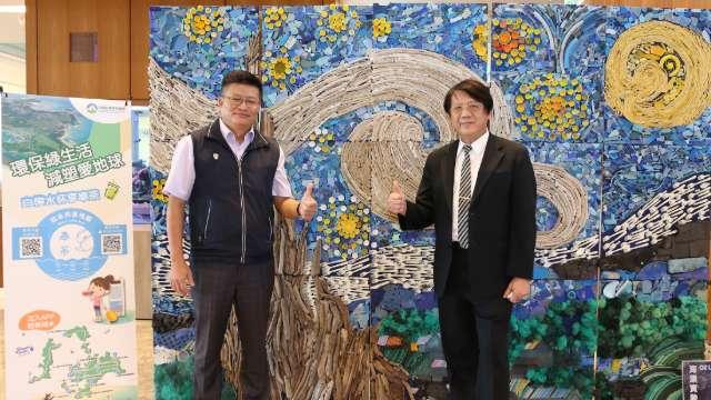 109-08-24 菊島綠生活 減塑輕旅行 水杯帶者走記者會示意圖